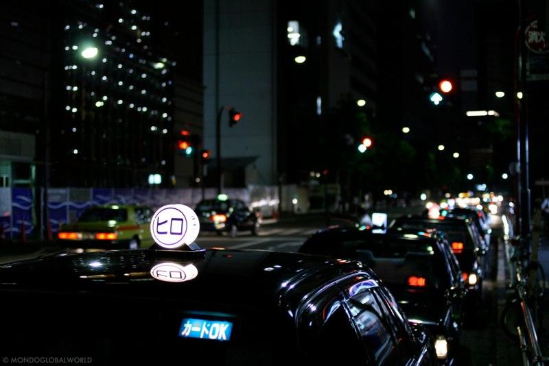 Tokyo_20090812_0791-WM